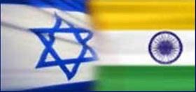 Israel-India flag