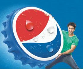 Pepsico Logo on a botle cap