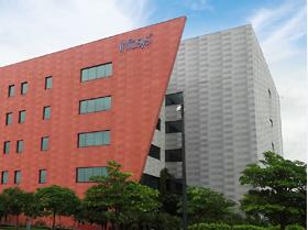 An Infosys facility